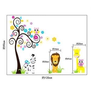 Arbol con animales infantil